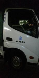 KIMG0540-300x600.JPG